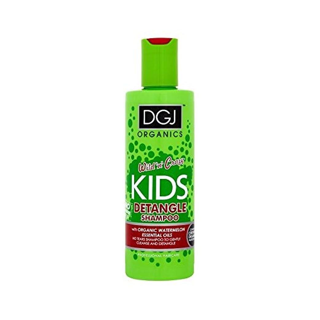 がっかりするあえぎセーブDgj子供たちはシャンプー250ミリリットルをもつれ解除スイカ (DGJ Organics) (x 4) - DGJ Kids Watermelon Detangling Shampoo 250ml (Pack of 4) [並行輸入品]