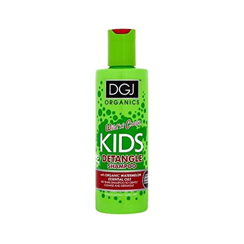 祝福するお香嵐Dgj子供たちはシャンプー250ミリリットルをもつれ解除スイカ (DGJ Organics) (x 6) - DGJ Kids Watermelon Detangling Shampoo 250ml (Pack of 6) [並行輸入品]