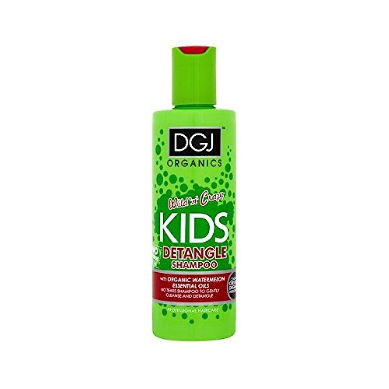 上に築きますりんご協定Dgj子供たちはシャンプー250ミリリットルをもつれ解除スイカ (DGJ Organics) (x 4) - DGJ Kids Watermelon Detangling Shampoo 250ml (Pack of 4) [並行輸入品]