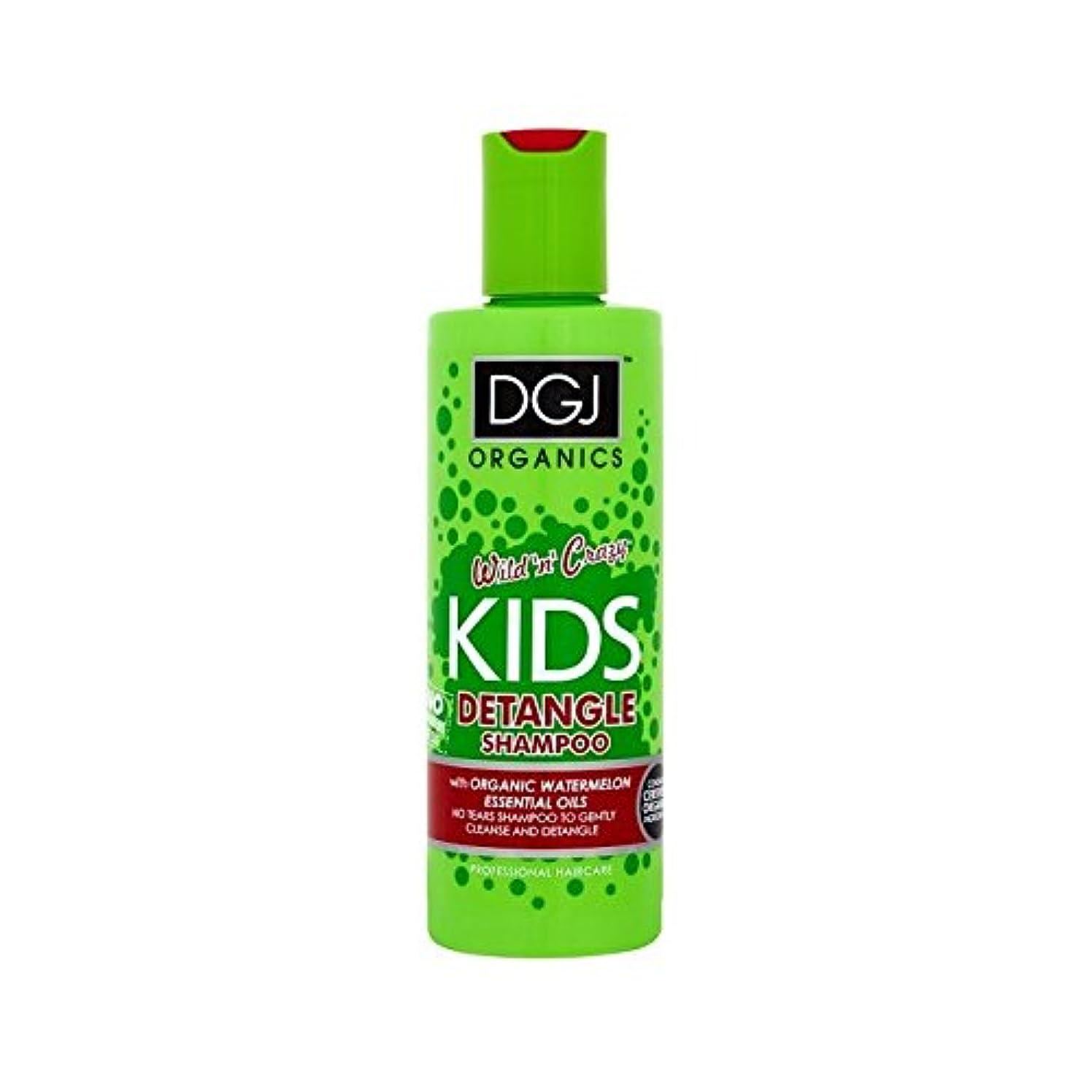 バング論理的に彼女Dgj子供たちはシャンプー250ミリリットルをもつれ解除スイカ (DGJ Organics) (x 2) - DGJ Kids Watermelon Detangling Shampoo 250ml (Pack of 2) [並行輸入品]
