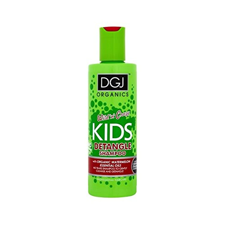 Dgj子供たちはシャンプー250ミリリットルをもつれ解除スイカ (DGJ Organics) (x 4) - DGJ Kids Watermelon Detangling Shampoo 250ml (Pack of 4) [並行輸入品]