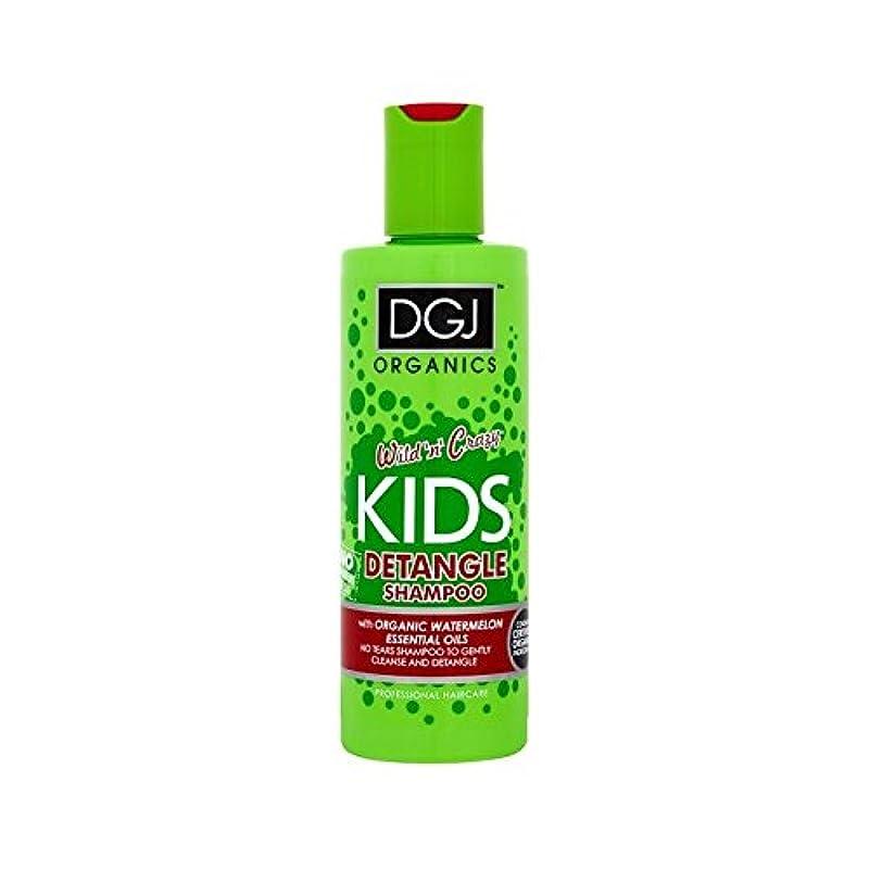 でポール素子Dgj子供たちはシャンプー250ミリリットルをもつれ解除スイカ (DGJ Organics) - DGJ Kids Watermelon Detangling Shampoo 250ml [並行輸入品]
