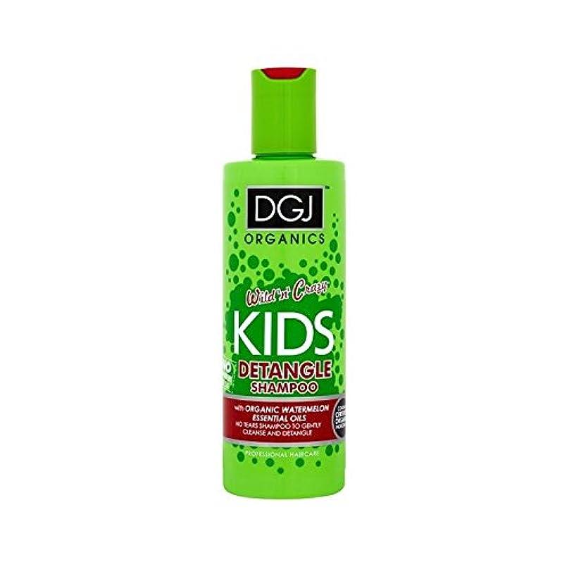 アノイバターピンポイントDgj子供たちはシャンプー250ミリリットルをもつれ解除スイカ (DGJ Organics) (x 6) - DGJ Kids Watermelon Detangling Shampoo 250ml (Pack of 6) [並行輸入品]