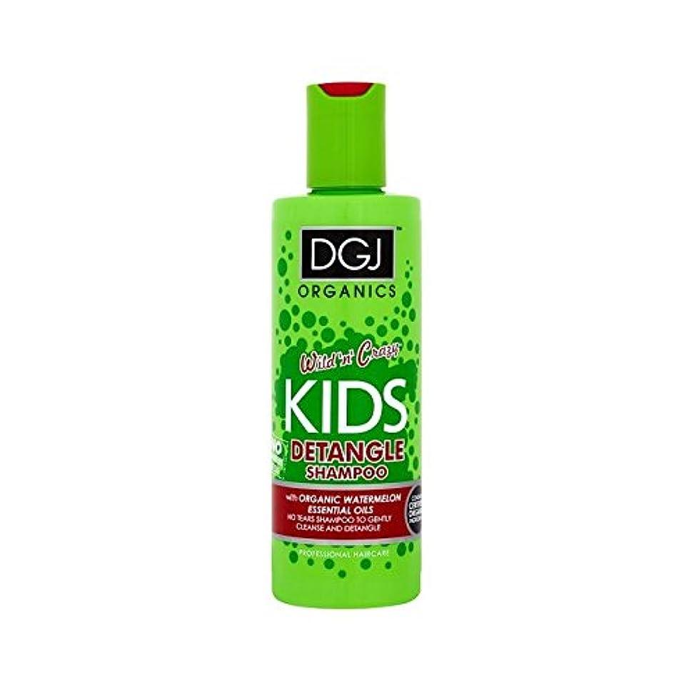 メーカーエージェント精査するDgj子供たちはシャンプー250ミリリットルをもつれ解除スイカ (DGJ Organics) (x 6) - DGJ Kids Watermelon Detangling Shampoo 250ml (Pack of 6) [並行輸入品]