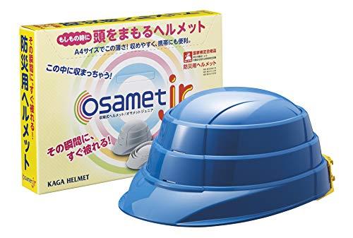 折りたたみ防災用ヘルメット オサメット(反射材付き) osamet (子ども用 ブルー)