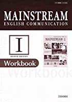 MAINSTREAM English Communication I Second Edition コⅠ348 ワークブック
