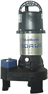 ShinMaywa 50CR2.15S Norus Stainless Steel Submersible Pump, 1/5 Horsepower
