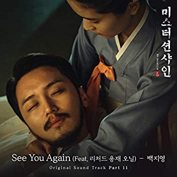 """See You Again [From """"Mr. Sunshine (Original Television Soundtrack), Pt. 11""""]"""