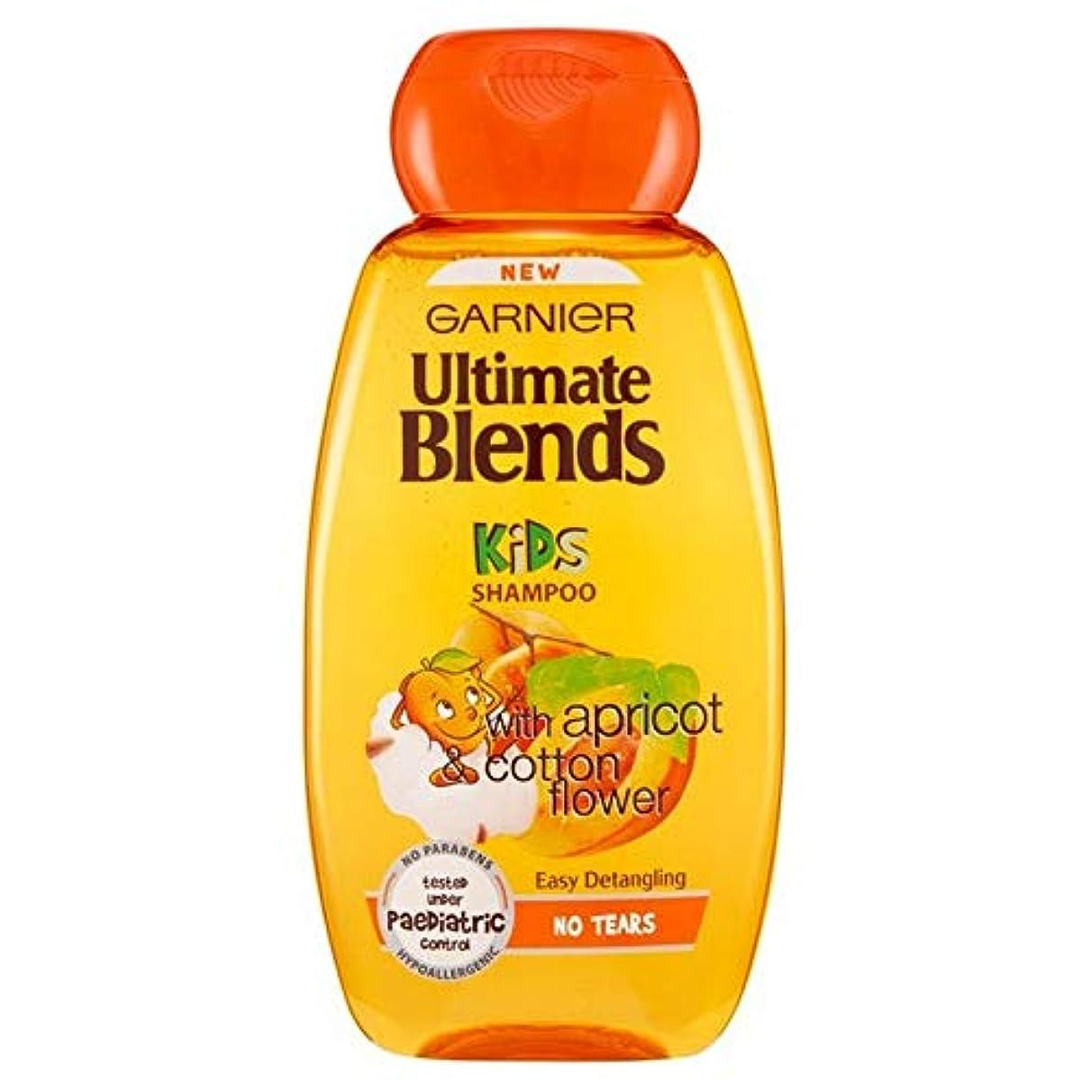 赤道女性消費[Garnier ] ガルニエ究極のブレンド子供用アプリコット&コットンフラワーシャンプー250Ml - Garnier Ultimate Blends Kids Apricot & Cotton Flower Shampoo 250ml [並行輸入品]