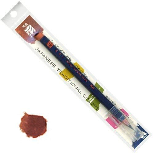 Akashiya SAI Watercolor Brush Pen - Brown