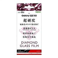 Galaxy S20 5G ダイヤモンドガラスフィルム 9H アルミノシリケート 光沢
