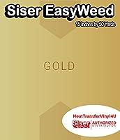 Siser EasyWeed アイロン接着 熱転写ビニール - 15インチ 50 Yards ゴールド HTV4USEW15x50YD