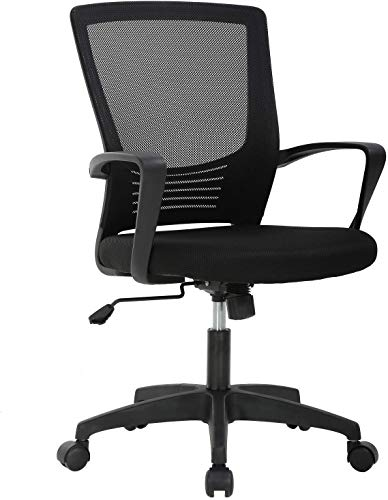 Simple Home Ergonomic Desk Office Chair Mesh Computer Chair, Lumbar Support Modern Executive Adjustable Stool Rolling Swivel Chair for Back Pain, Chic Modern Best Home Computer Office Chair, Black