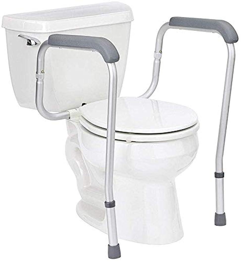 王女バルコニー焦げバストイレ、ハンディキャップ、高齢者障害者のための安全レール、高さ調節可能な安全フレームと手すり、