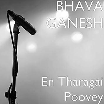 En Tharagai Poovey