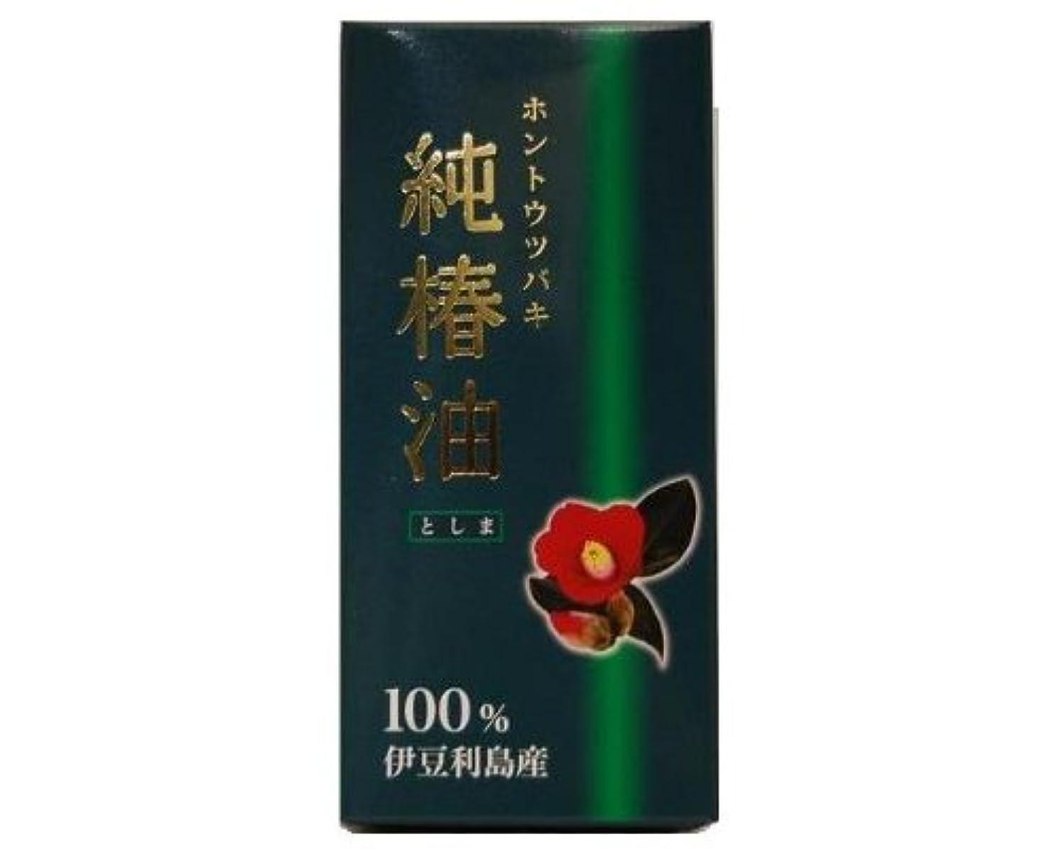 自動的に動脈国内の本島椿 純椿油 としま 52ML