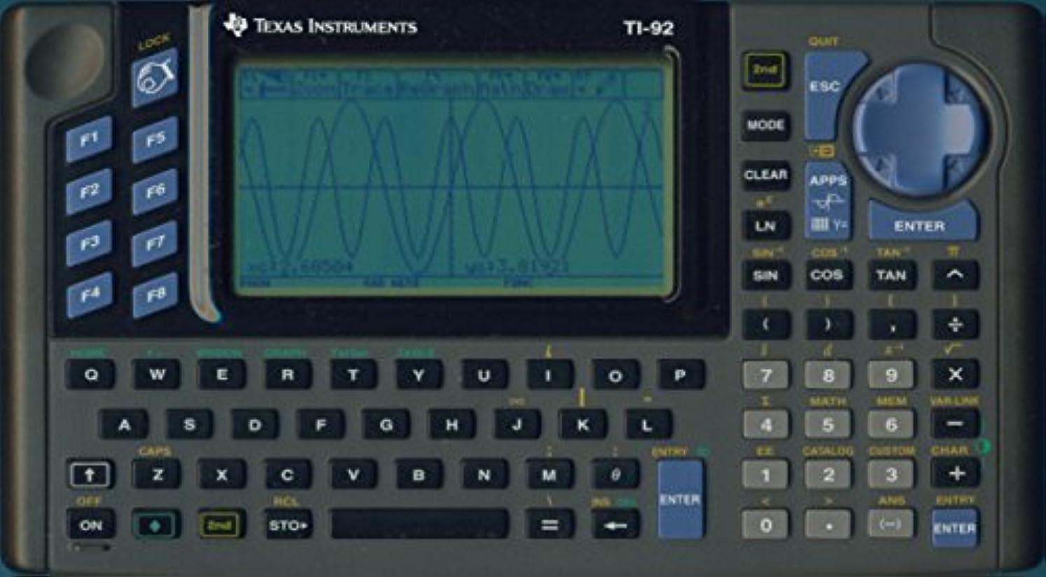 雇うコーンウォールデュアルTexas Instruments TI-92 Graphing Calculator [並行輸入品]
