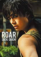 佐伯大地 ファースト 写真集 『 ROAR 』