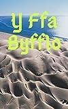 Y Ffa Byfflo (Welsh Edition)