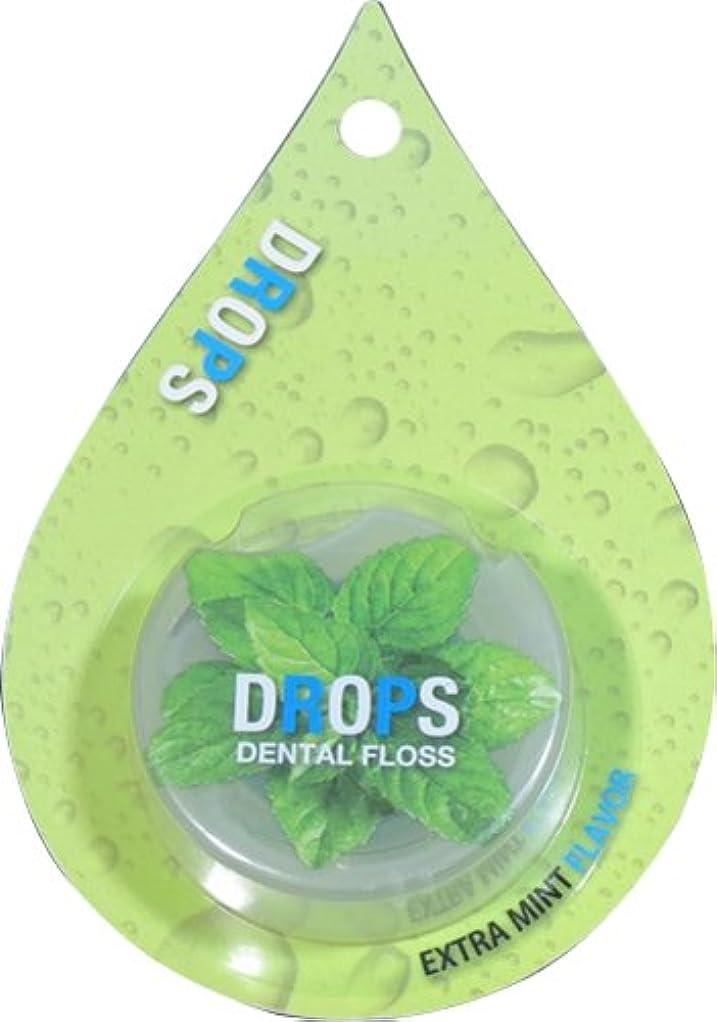 傑出したオピエートソブリケットDrops(ドロップス) - Extra Mint