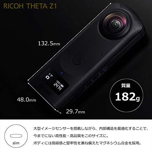 RICOHTHETAZ1ブラック360度カメラ1.0型裏面照射型CMOSセンサー搭載23MP高解像静止画手ブレ補正機能搭載4K動画360度空間音声RAW現像対応高速無線転送リコーシータ独自の高精度なスティッチング技術THETAシリーズのフラッグシップモデルビジネスシーンで大活躍910774