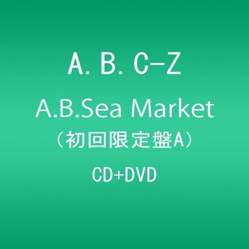 A.B.Sea Market(初回限定盤A)