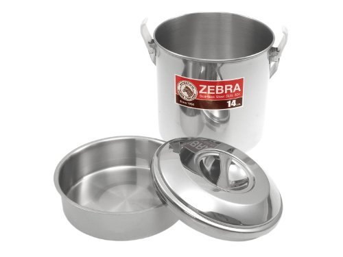 ZEBRA Zhp14, Bushcraft Cooking Pot-Billy Can, Stainless Steel, with insert-14cm, 2ltr, 2 Persons by Unisex-Adult, Multicolore-Multicolore, 14