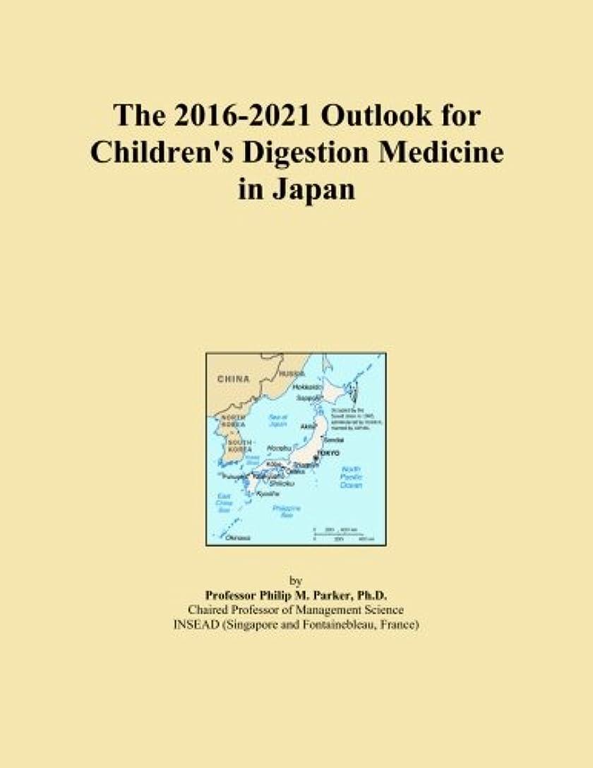 仮定する宴会火星The 2016-2021 Outlook for Children's Digestion Medicine in Japan