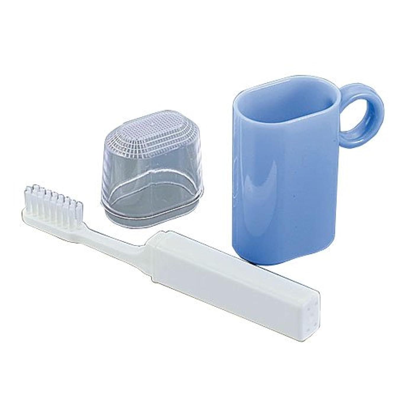 固執マットレス遺伝子コップ付歯ブラシセット ブルー