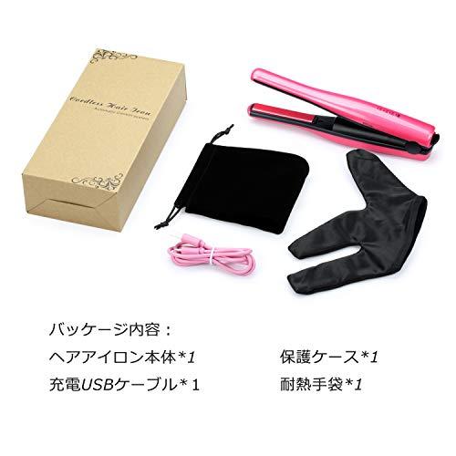 ヘアアイロン2wayomasiストレートアイロンコードレスミニストレートヘアーアイロン海外対応ヘアストレートメンズ耐熱手袋収納ポーチ日本語説明書付き
