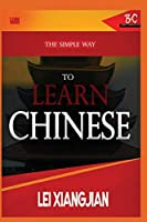 The Simple Way to Learn English [Chinese to English Workbook]
