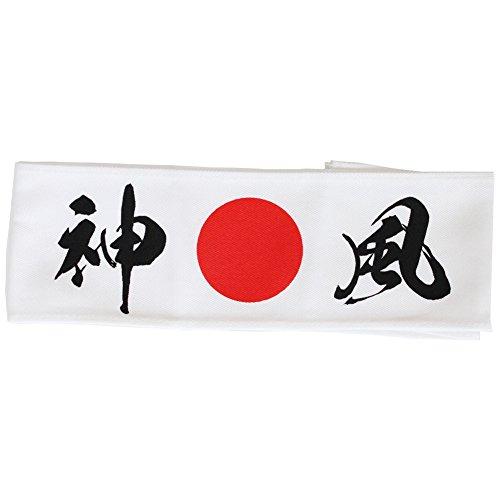 Japanisches Hachimaki Haarband