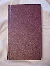 1959 Book, DICTIONARY OF THE KHAZARS by Milorad Pavic FEMALE EDITION