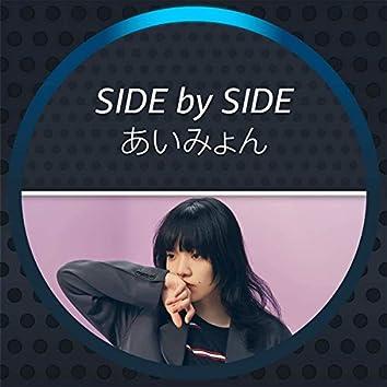 Side by Side - あいみょん