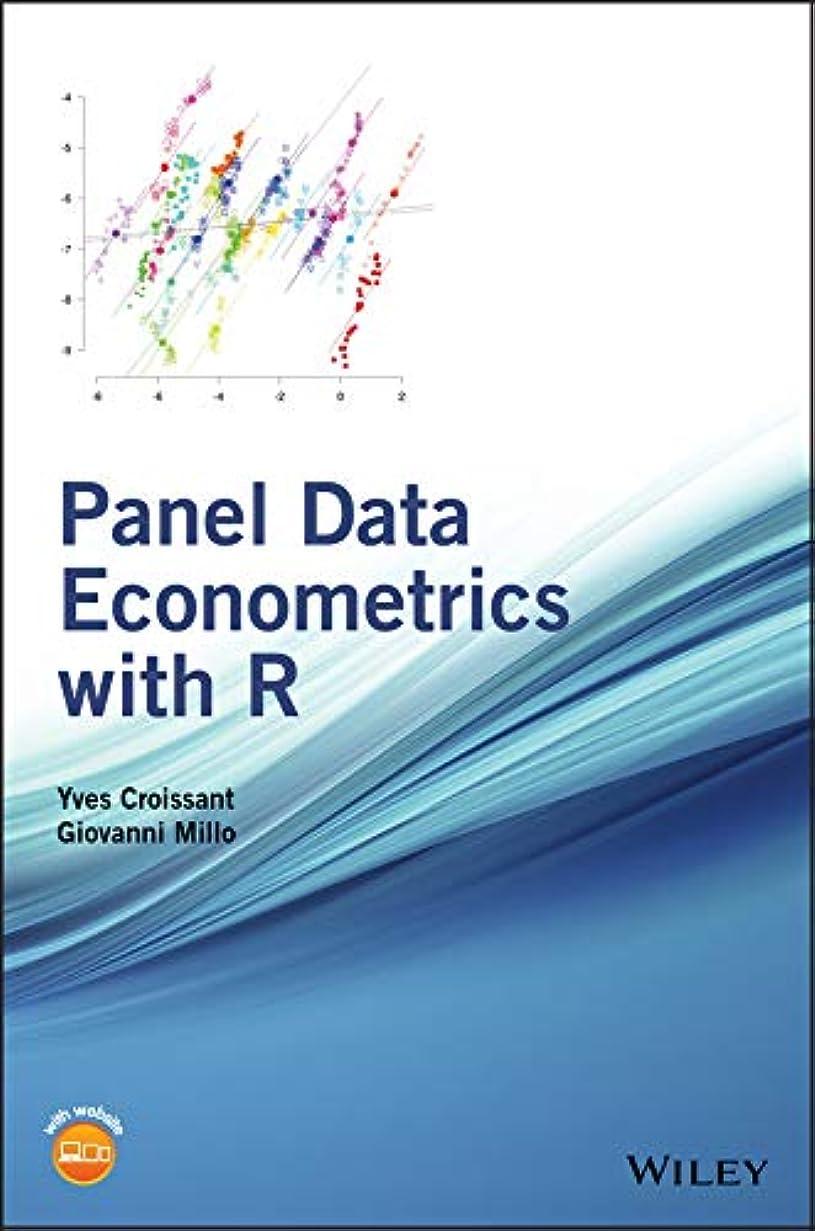 価値ブラウズホイストPanel Data Econometrics with R (English Edition)