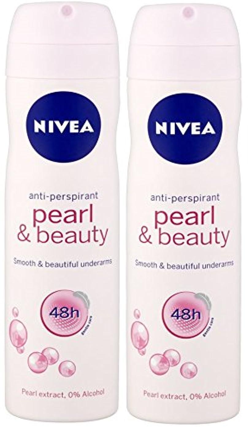 合わせてそして苦しむNivea Pearl and Beauty Deodorant/Anti-perspirant Spray (Set of 2)(Ship from India)