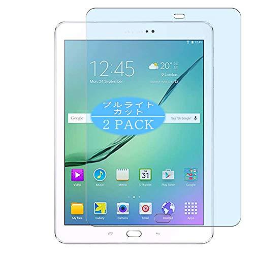 Vaxson 2 Stück Anti Blaulicht Schutzfolie, kompatibel mit Samsung Galaxy Tab S2 9.7 (2016) T813N / T819N / T810 / T815, Displayschutzfolie Anti Blue Light [nicht Panzerglas]
