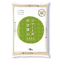 スマート米:兵庫県丹波篠山産 コシヒカリ (精米1.8kg):節減対象農薬50%以下 令和二年度産