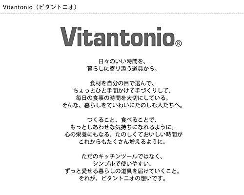 Vitantonio(ビタントニオ)『マイボトルブレンダー(VBL-50)』