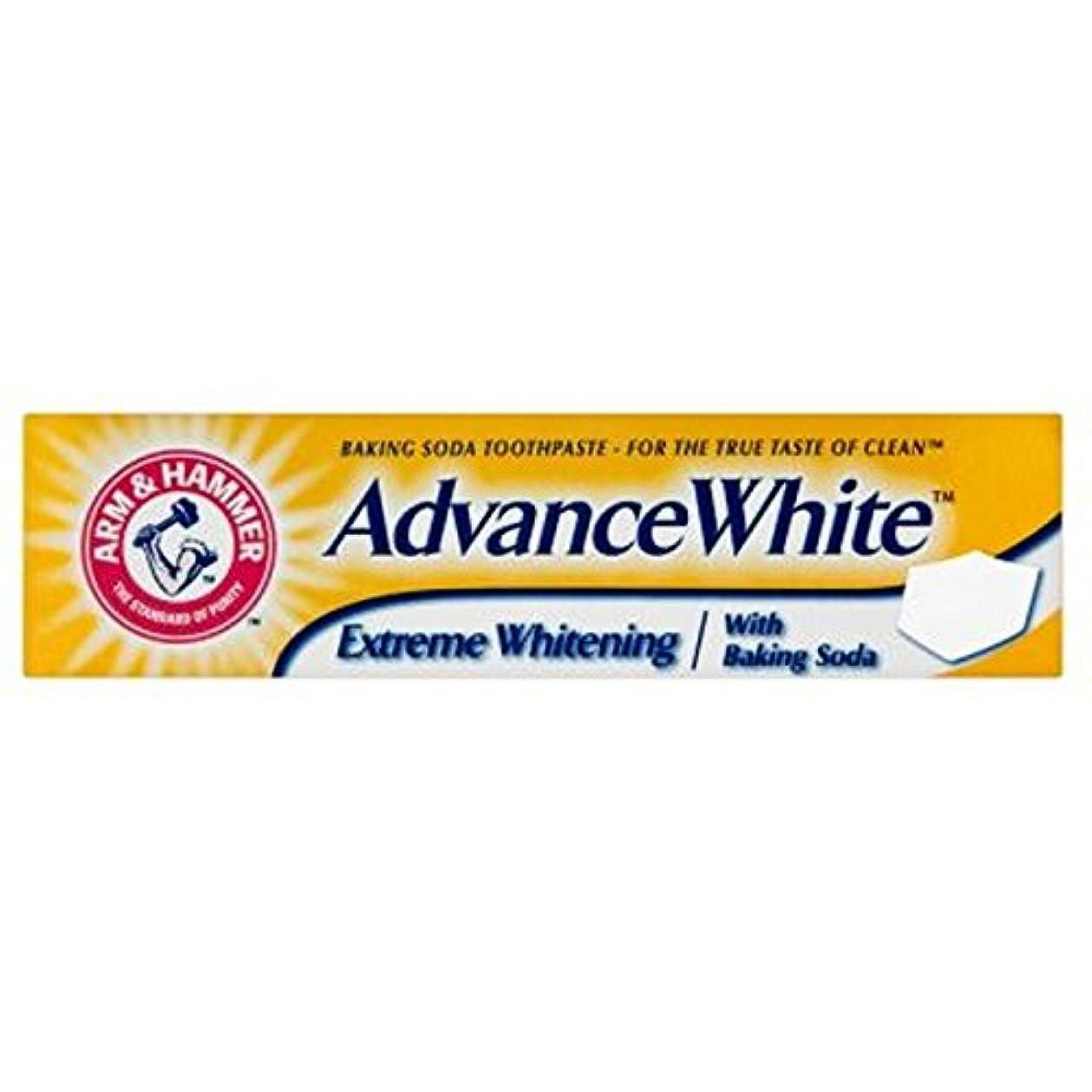 休憩馬鹿げた警告重曹歯磨き粉75ミリリットルをホワイトニングアーム&ハンマー事前白極端 (Arm & Hammer) (x2) - Arm & Hammer Advance White Extreme Whitening Baking Soda Toothpaste 75ml (Pack of 2) [並行輸入品]