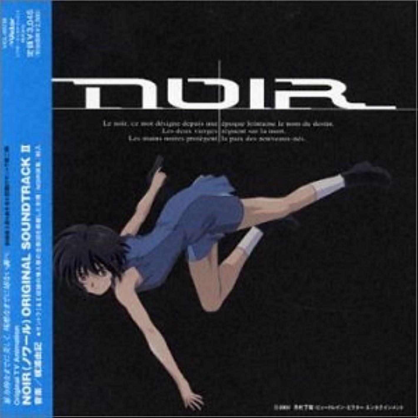 Noir: Original Soundtrack V.2