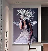 """キャンバス上の絵画羽の美しさの壁アートポスターとプリントアートワークの写真寝室のリビングルームの家の装飾23.6"""" x 31.4""""(60x80cm)フレームレス"""