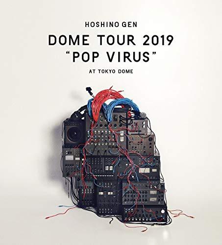 """【メーカー特典あり】DOME TOUR """"POP VIRUS"""" at TOKYO DOME [Blu-ray] (通常盤)(予約購入特典 : 星野源 『DOME TOUR """"POP VIRUS"""" at TOKYO DOME』 オリジナルクリアチケットホルダー付)"""
