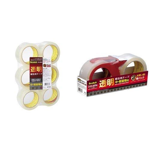 3M スコッチ 梱包テープ 中軽量用 48mm×50m 8巻 テープカッター付
