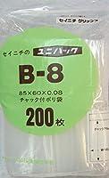 2袋セット ユニパックB-8(200枚/袋) 0.08×幅60×チャック下85mm