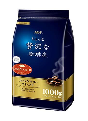 味の素AGF ちょっと贅沢な珈琲店 レギュラー コーヒー スペシャル ブレンド 1セット 1kg×2袋
