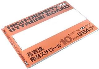 タミヤ 楽しい工作シリーズ No.165 高密度発泡スチロール10mm B4 (70165)