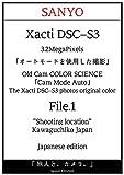 Old Digital Camera SANYO Xacti DSC-S3 auto mode file1 tabibitotokamera SANYO Xacti DSC-S3 (Japanese Edition)