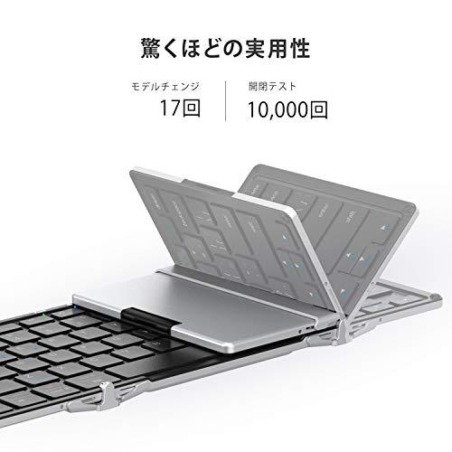 iCleverキーボードbluetoothUSB接続ワイヤレス薄型折りたたみ式ブルートゥースキーボード無線&有線デュアルモード接続マルチペアリング対応4台までのデバイス同時接続バックライト機能なしIOS/Android/WindowsiPhoneiPad対応新型IC-BK20se