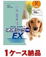 【1ケース納品】 (株)コーチョー ネオシーツ EX レギュラー 90枚 ×6個入